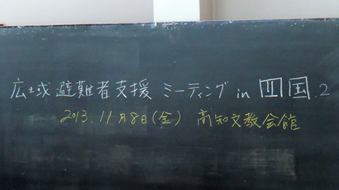 20130827_001.png