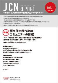thumb_report01.jpg