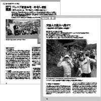thumb_report01b.jpg