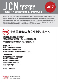 thumb_report02.jpg