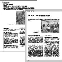 thumb_report02b.jpg