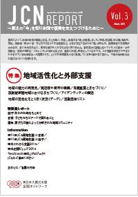 thumb_report03.jpg