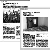 thumb_report03b.jpg