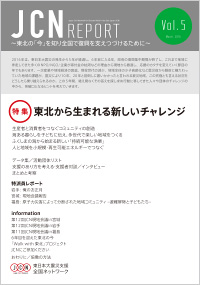thumb_report05.jpg