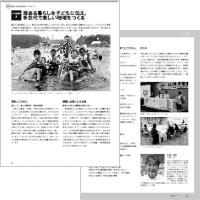 thumb_report05b.jpg