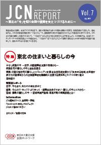thumb_report07.jpg