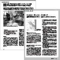 thumb_report07b.jpg
