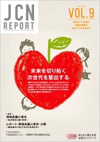 thumb_report09.jpg