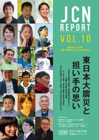 thumb_report10.jpg