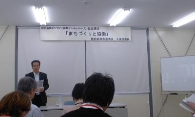 20120522.JPG