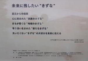 KIMG0079_2.JPG