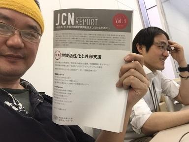 jcnreport3.jpg