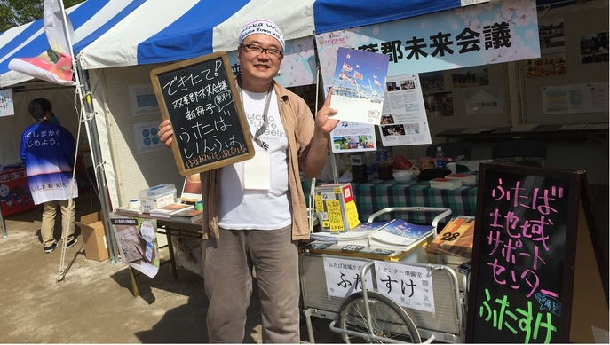 futasuke_world.jpg