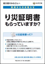 tewatashi_image.jpg