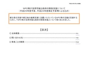 MXA130610.jpg